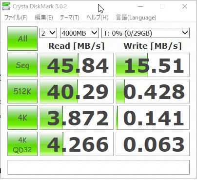 東芝 SDHC USB3.0