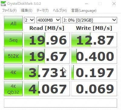 東芝 microSDHC 32GB