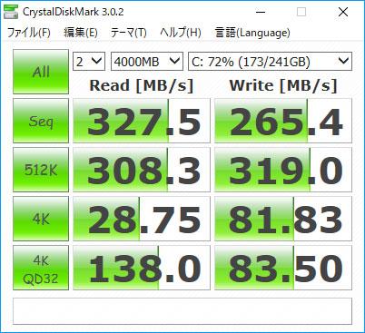 samsung-ssd-850-evo-500gb