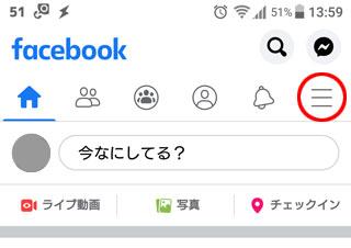 facebook sp設定