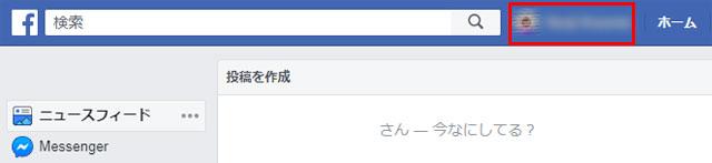 Facebook プロフィール