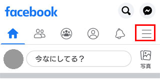Facebook メニューボタン