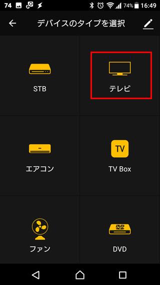 smartlife テレビ