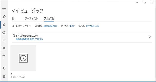 Grooveミュージック アルバムタイトル