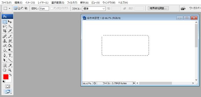 Photoshop 長方形の選択範囲の角が丸くなりました