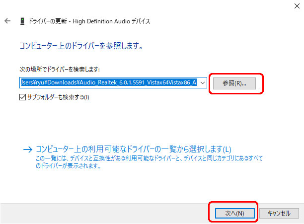 Realtek audio