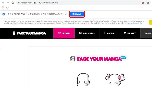 Face your manga このページを再読み込みしてください
