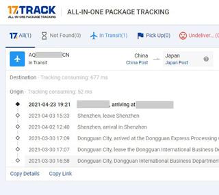 AliExpress 中国の配送状況