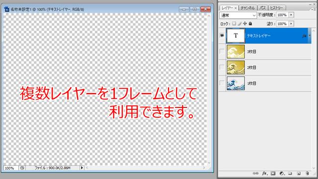 Photoshop 4枚目レイヤー