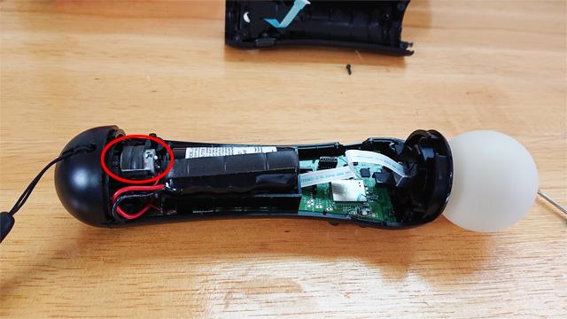 PS3 モーションコントローラー バイブレーションに干渉しないように注意する