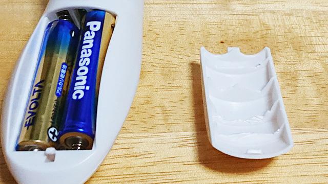 VRCASE 電池ふたの成形