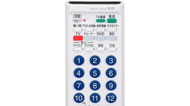 ソニー学習リモコン SETランプと操作切換ボタン[TV]が点灯