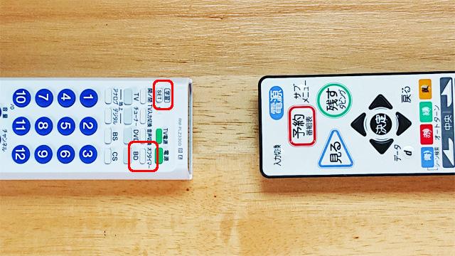 ソニー学習リモコン [SET]ボタンを押したまま、[オフタイマー]ボタンを2秒以上押す