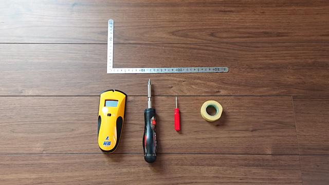 手すりを取り付ける工具