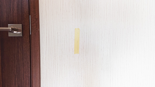 マスキングテープで印を付ける