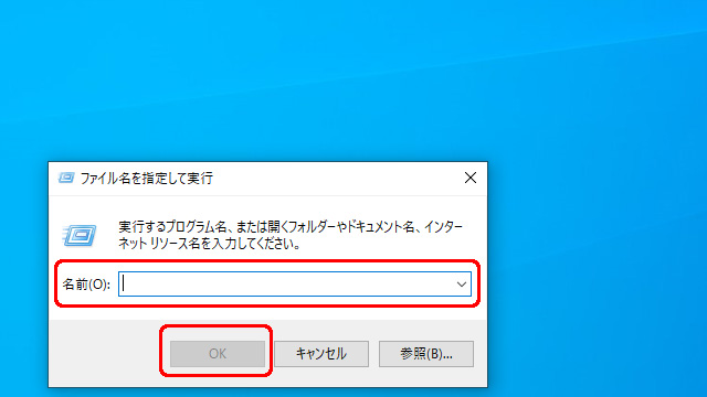 Windows10 winver